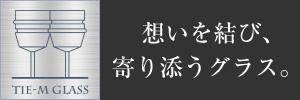 中川鉄工株式会社 facebook